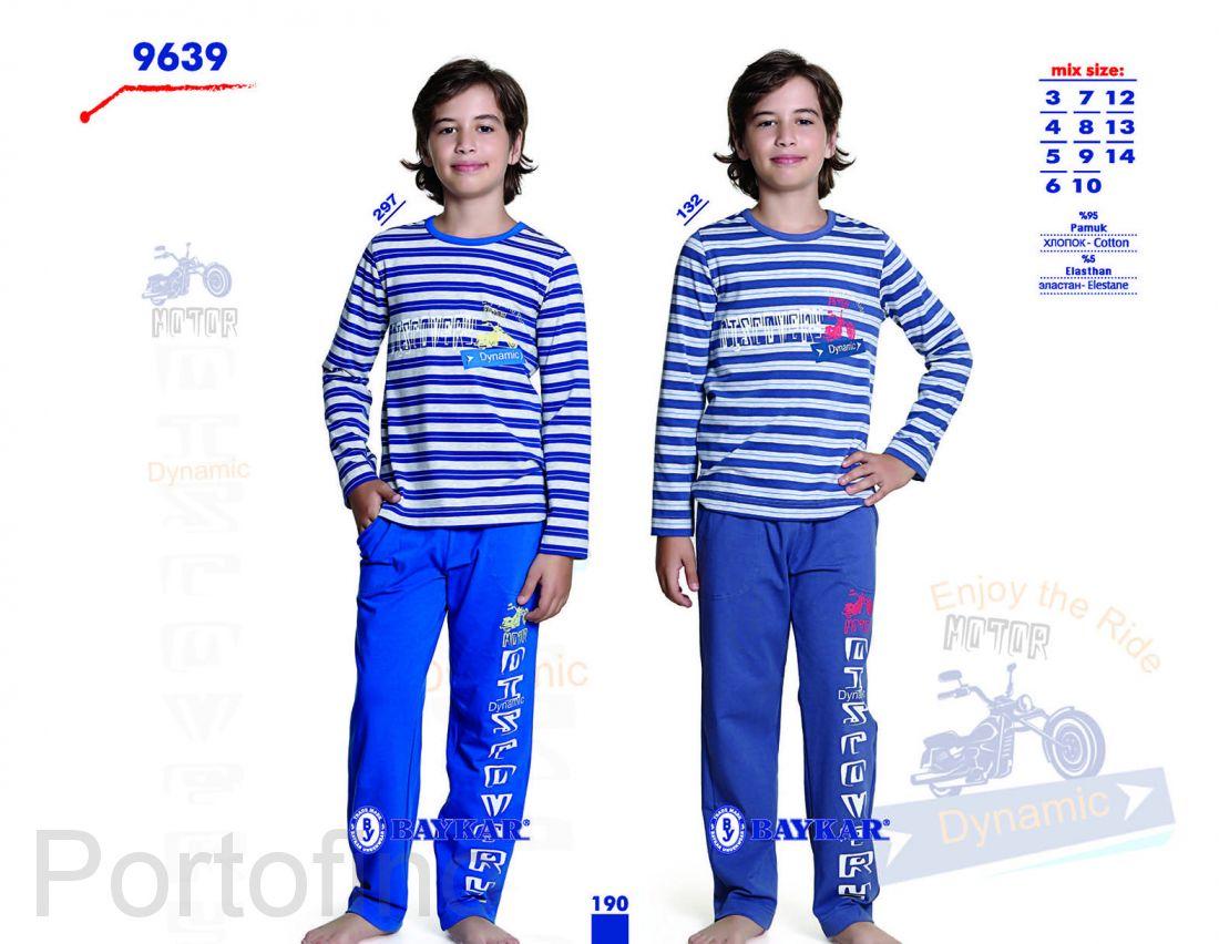 9639 Пижама для мальчика Baykar