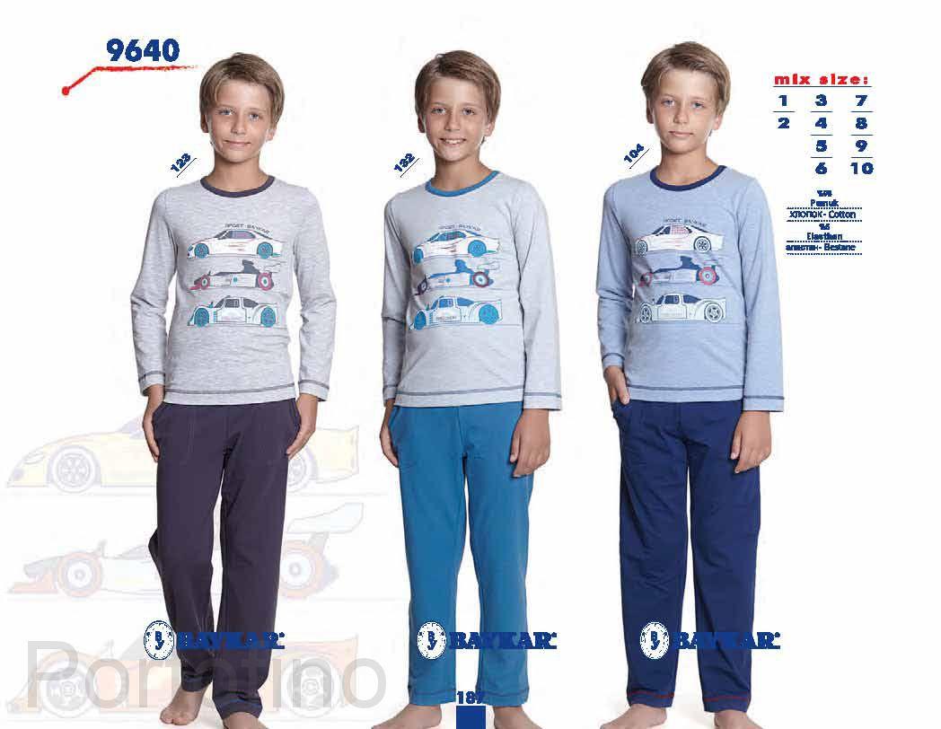 9640 Пижама для мальчика Baykar