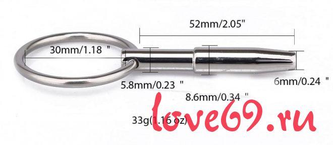 Уретральный металлический стимулятор с ограничителем-колечком