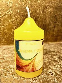Чакровая свеча Манипура/Защита (желтая)