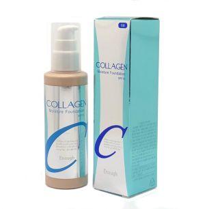 Collagen Moisture Foundation SPF15  #13 Увлажняющий тональный крем с коллагеном тон 13