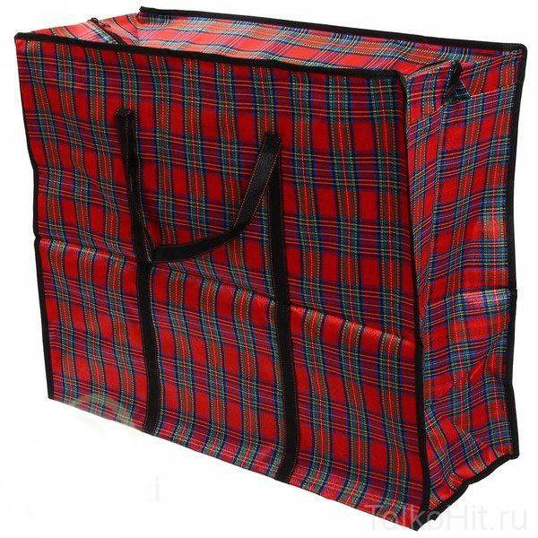 Тканевая хозяйственная сумка на молнии, 70х45х30 см