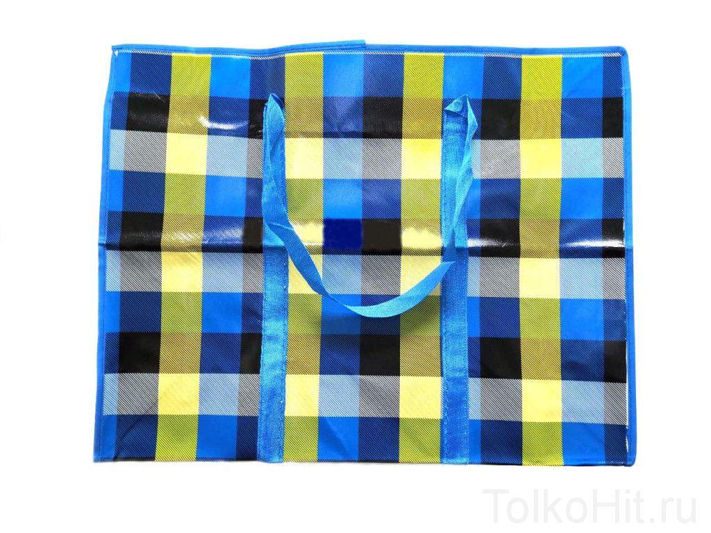 Двухслойная прочная хозяйственная сумка на молнии, 70х52х22 см