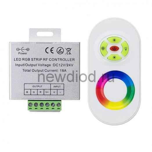 RGB контроллер сенсорный 5кл. 5203 Белый 12/24V 18A Oreol