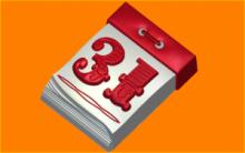 Форма для мыла и шоколада 546 - Календарь 31.12