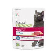Trainer Natural Cat Adult With Tuna Корм для взрослых кошек с тунцом (1,5кг)