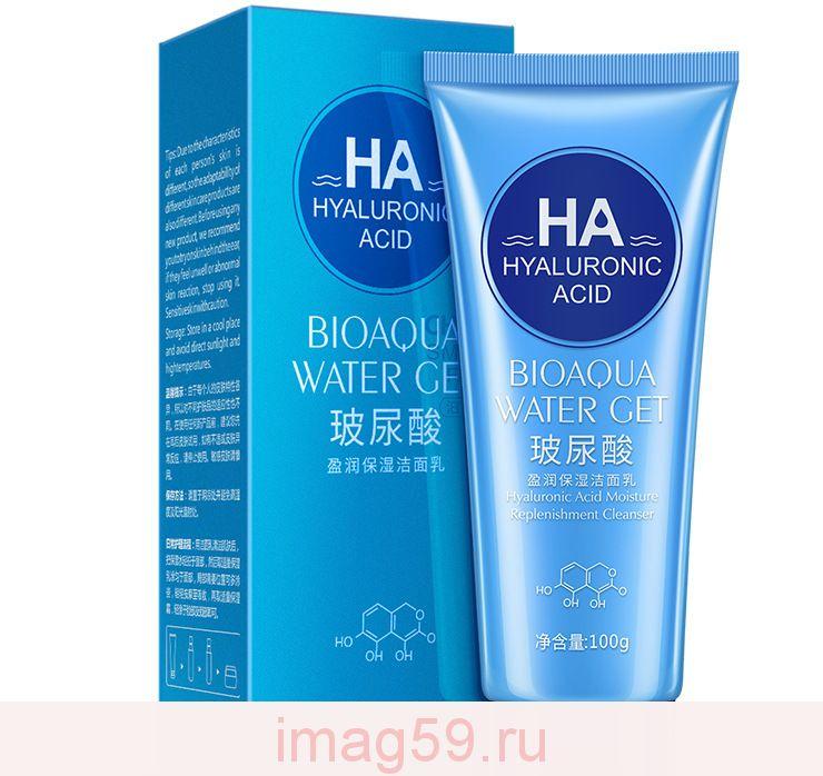 BE9788704 Очищающее средство для кожи лица