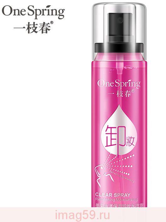 BE6557261 Очищающее средство для кожи лица
