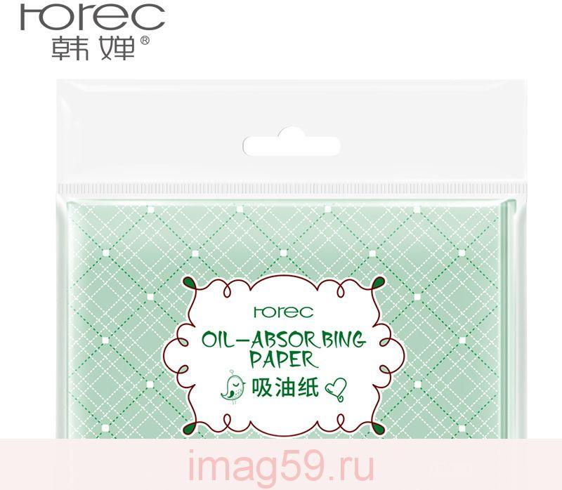 BE0093284 Салфетка для снятия макияжа