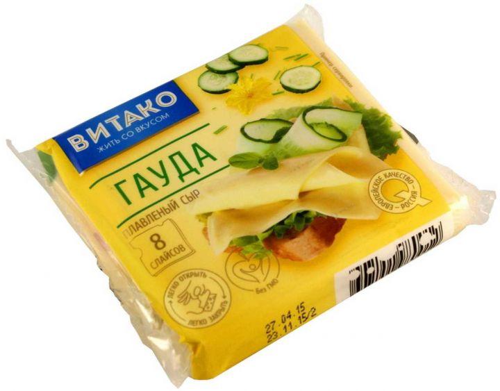 Сыр плавленый Гауда слайсы 45%  130г Витако