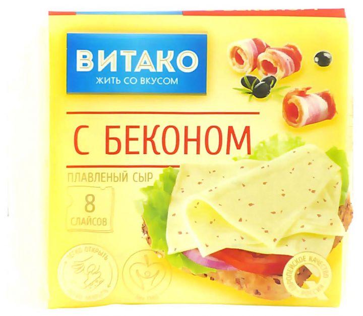 Сыр плавленый С беконом слайсы 45%  130г Витако