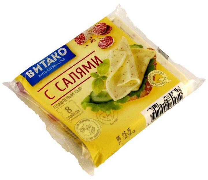 Сыр плавленый Салями слайсы 45%  130г Витако