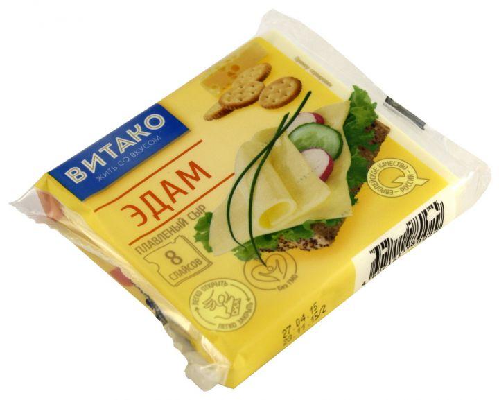 Сыр плавленый Эдам слайсы 45%  130г Витако
