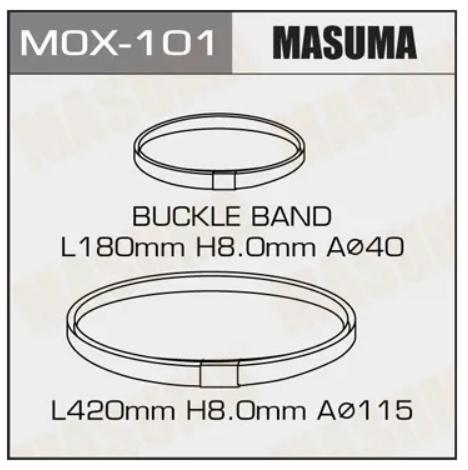 Хомут обжимной металлический для пыльников (к-т 2шт) MOX101 Masuma