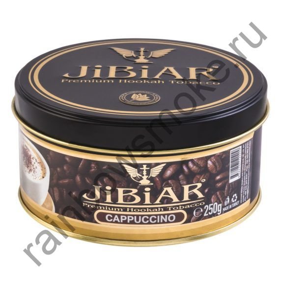 Jibiar 250 гр - Cappucino (Капучино)