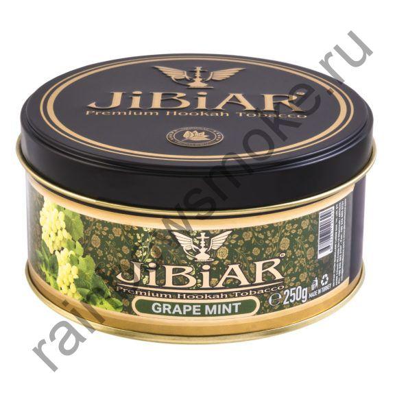 Jibiar 250 гр - Grape Mint (Виноград Мята)