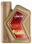 Трансмиссионное масло Роснефть Kinetic MT 75W90