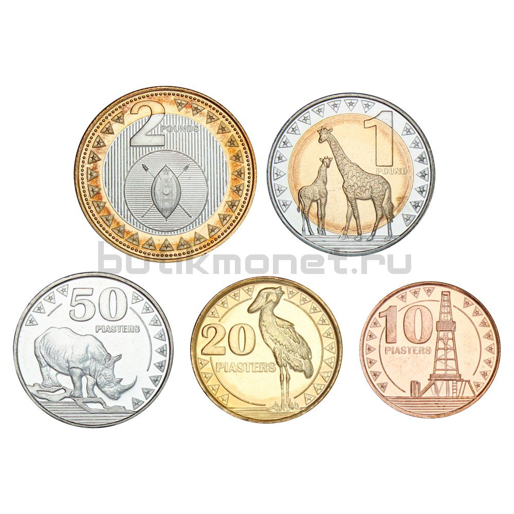 Набор монет 2015 Южный Судан (5 штук)