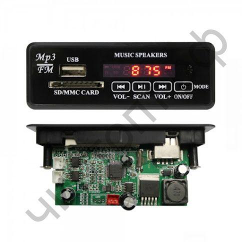 Модуль MP3 6851AMP-1 + пульт + шлейф 2шт(2/2pin) (12В)