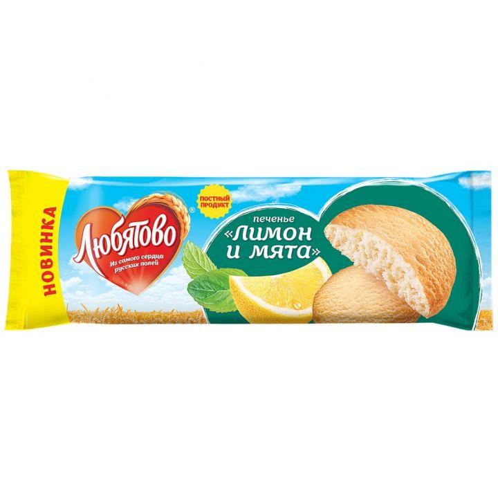Печенье сдобное Лимон и Мята 250г Любятово