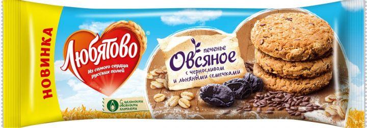 Печенье Овсяное с черносливом и льняными семечками 200г Любятово