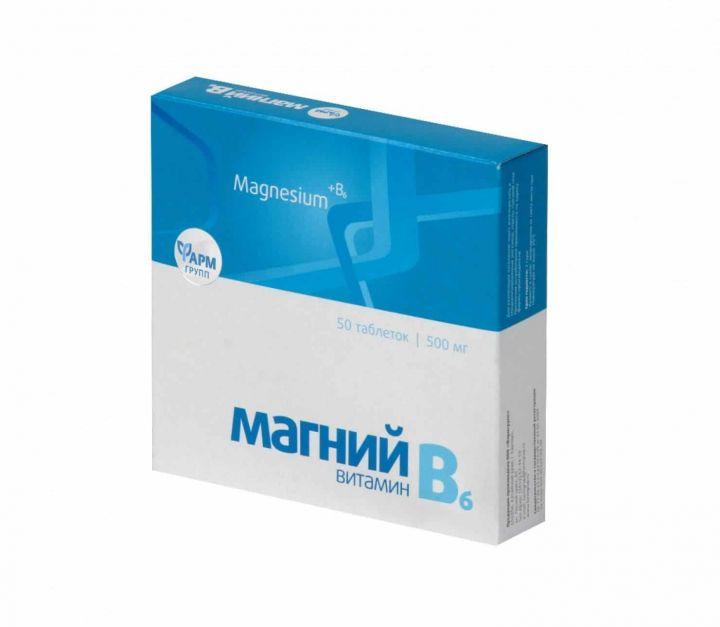 Магний В6 50 таблеток
