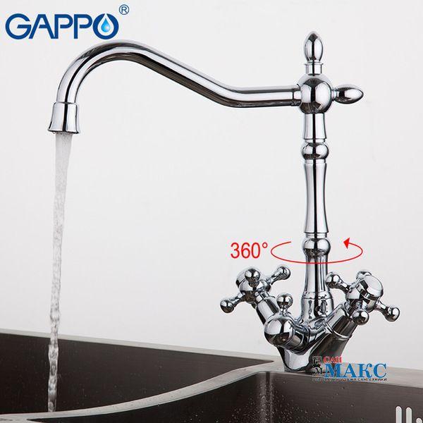 Gappo G4398-2 Смеситель для кухни под фильтр