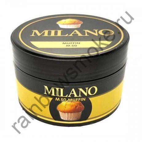 Milano 100 гр - M50 Muffin (Кекс)