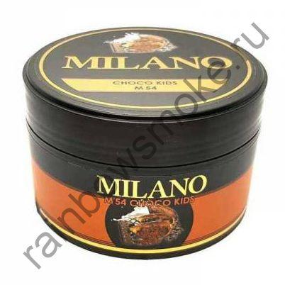 Milano 100 гр - M54 Choco Kids (Шоко Кидс)