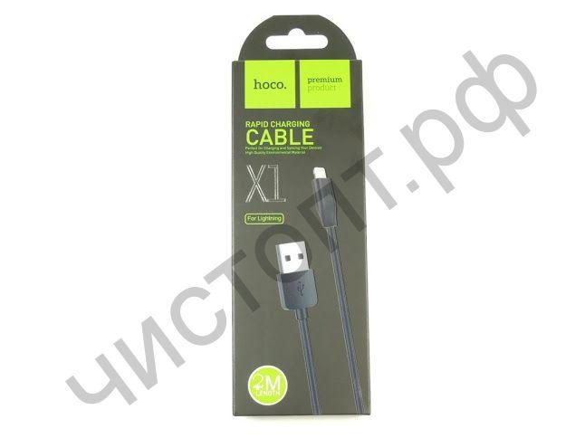Кабель USB - Apple 8 pin HOCO X1 Rapid series, 2.0м, круглый, 2.1A, силикон, цвет: чёрный