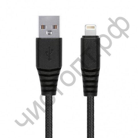 "USB шнур (штекер USB - штекер iPhone5 ) Дата-кабель Smartbuy USB - 8-pin для Apple, ""карбон"", экстрапрочн., 2.0 м, до 2А, черный (iK-520n-2) пакет"