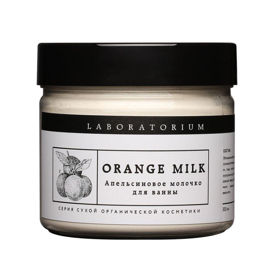 Апельсиновое молочко для ванны
