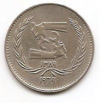 50 лет Международной организации труда  5 пиастров Египет 1969