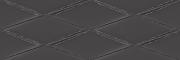Vegas Плитка настенная рельеф темно-серый (VGU401) 25x75