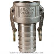 Камлок Dixon 200CSS, 2in соединение типа С
