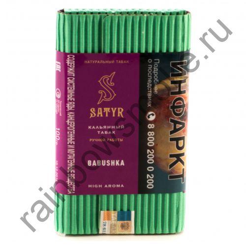 Satyr High Aroma 100 гр - Babushka (Бабушка)