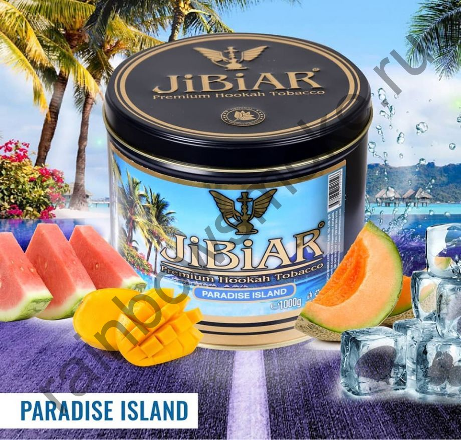 Jibiar 1 кг - Paradise Island (Райский Остров)