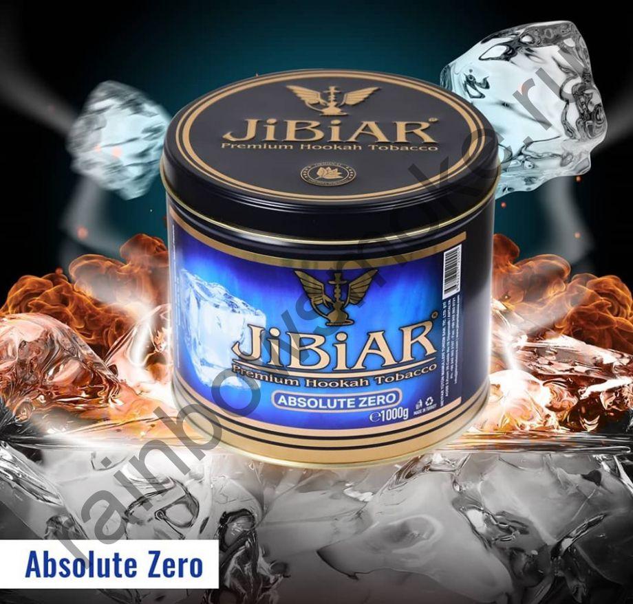 Jibiar 1 кг - Absolute Zero (Абсолютный Ноль)