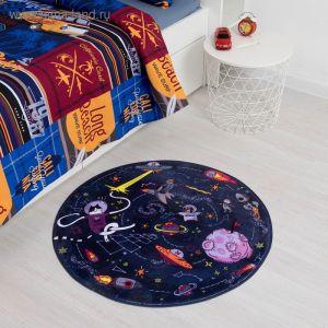 Ковёр детский «Космос», d = 93 см, велюр, поролон 400 г/м?