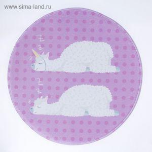 """Ковер детский Крошка Я """"Lama pink"""", d = 70см, велюр, поролон 400г/м2   3922860"""