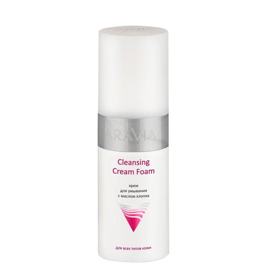 Крем для умывания с маслом хлопка Cleansing Cream Foam, 150 мл, ARAVIA Professional НОВИНКА