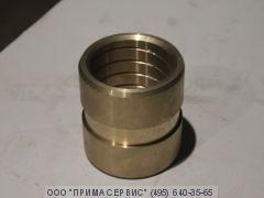 Втулка шатуна бронзовая АФНИ.713191.004