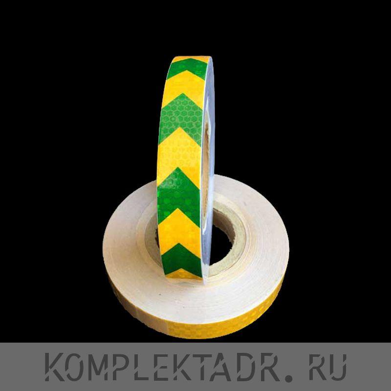 Светоотражающая лента 0,025х25 м зелено-желтая стрелка (Арт.: 21051)