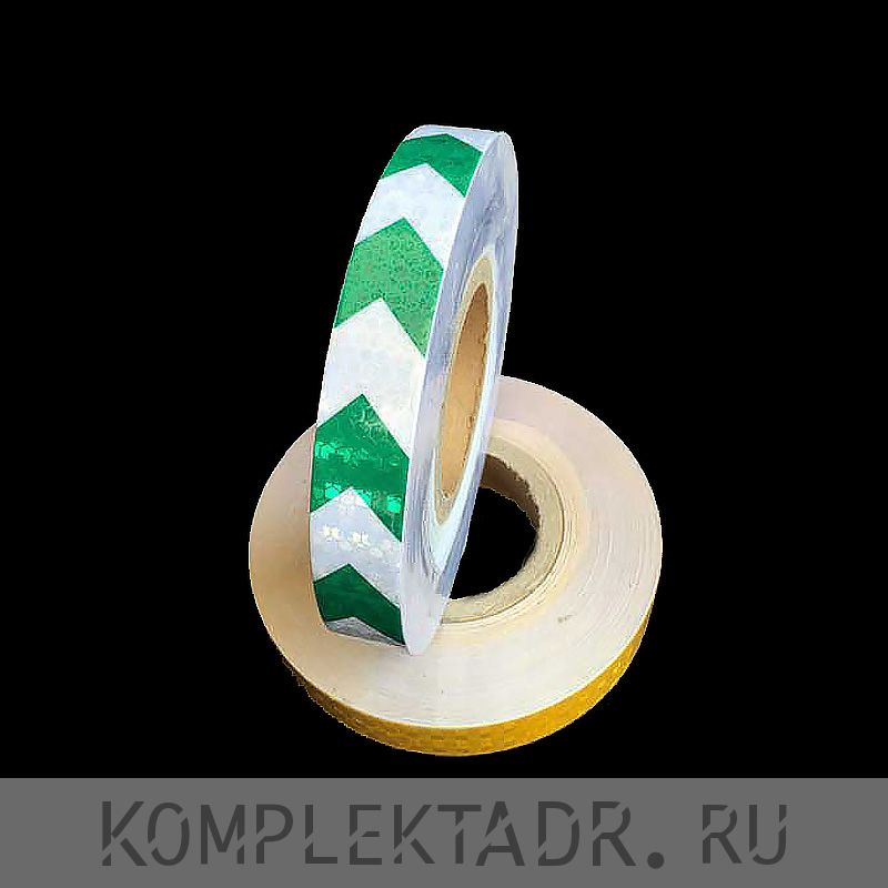 Светоотражающая лента 0,025х25 м бело-зеленая стрелка (Арт.: 21052)