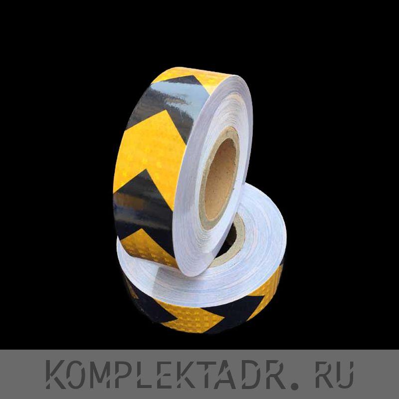 Светоотражающая лента 0,05х25 м желто-черная стрелка (Арт.: 21161)