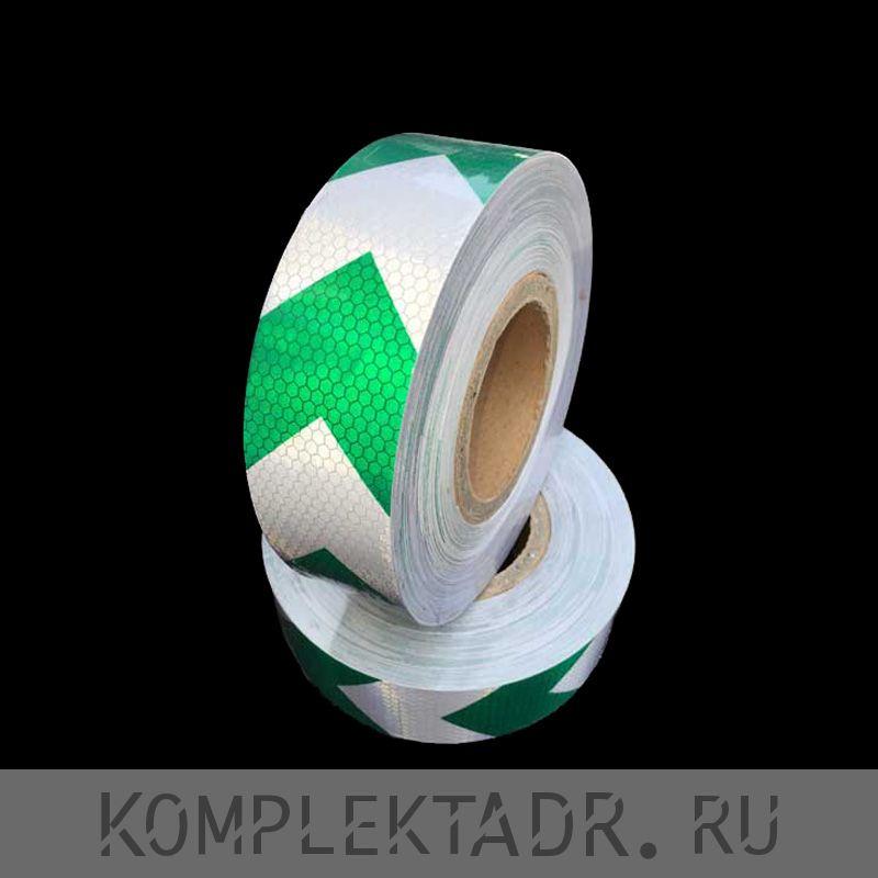 Светоотражающая лента 0,05х25 м зелено-белая стрелка (Арт.: 21152)