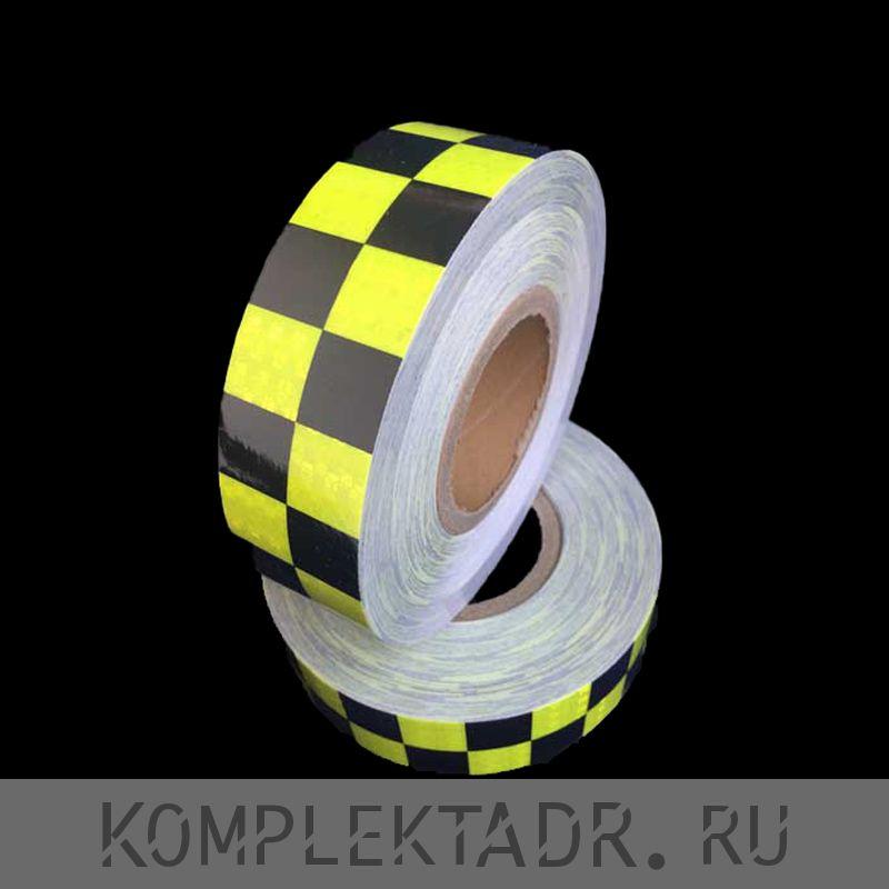Светоотражающая лента 0,05х25 м желто-черная шашка (Арт.: 24167)