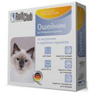 Рольф Клуб Ивермектин Ошейник от внутренних и наружных паразитов для кошек, 40см