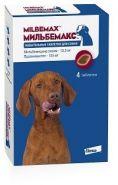 Мильбемакс Таблетки от гельминтов для крупных собак (4 табл.)