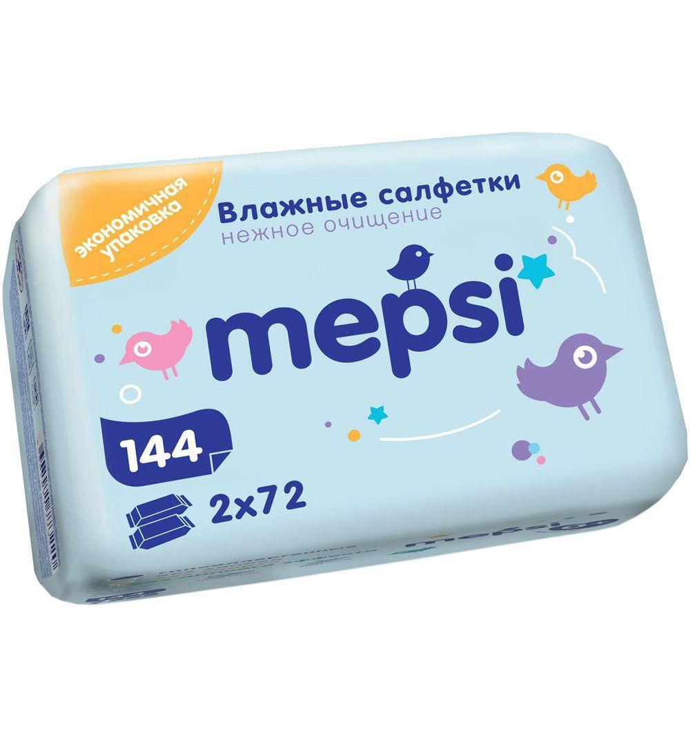 Влажные салфетки Mepsi 144 шт